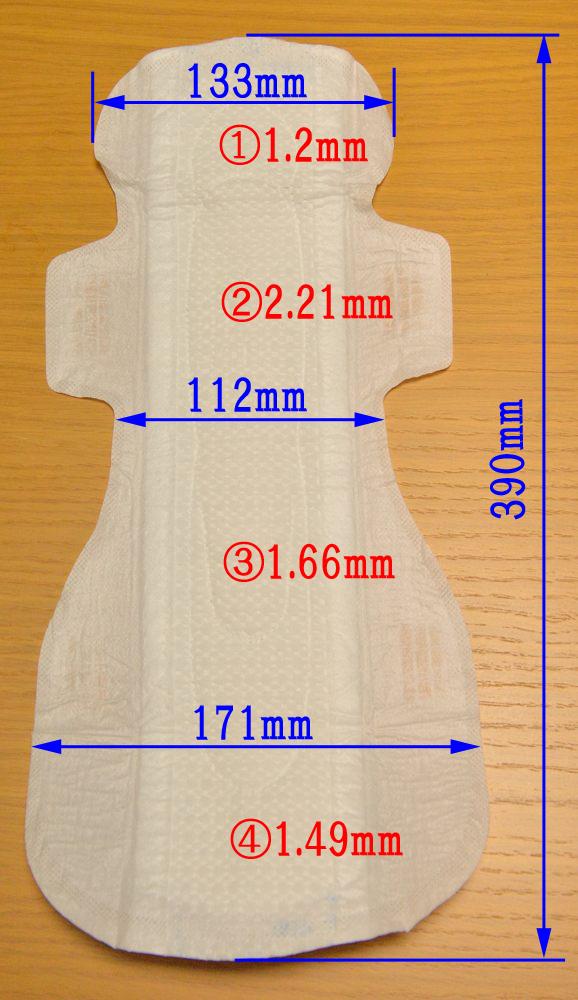 しあわせ素肌超スリムの寸法の写真