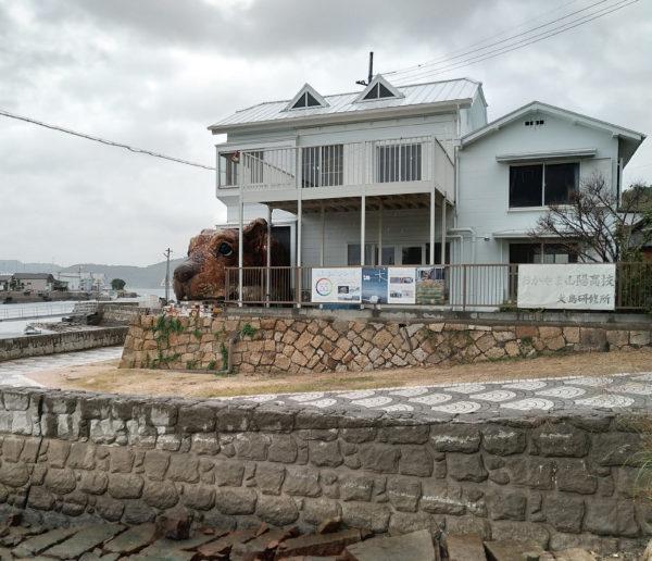 犬島ハウスプロジェクトの写真